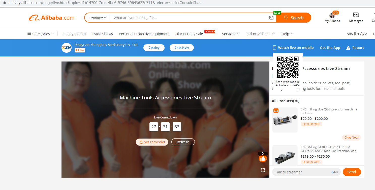 machine tools accessories live show